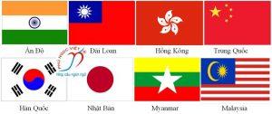 8 dịch vụ visa đi nước ngoài tốt nhất tại TPHCM của PNVT